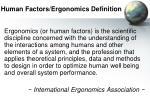 human factors ergonomics definition