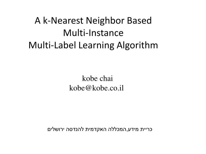 A k nearest neighbor based multi instance multi label learning algorithm