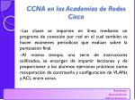 ccna en las academias de redes cisco1