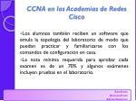 ccna en las academias de redes cisco2