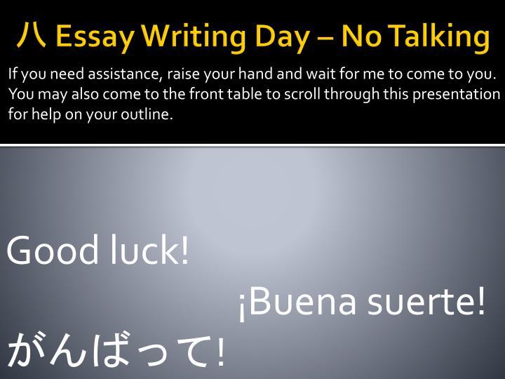 talking essay