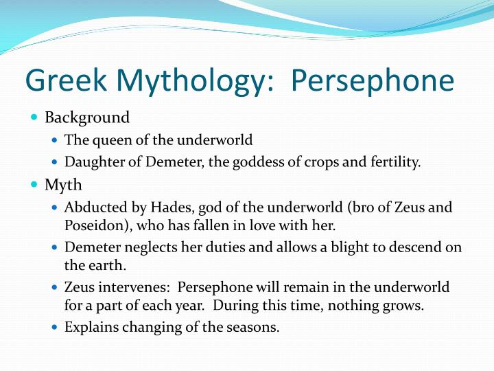 Greek Mythology:  Persephone
