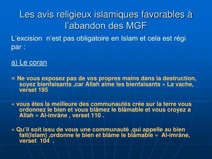 Les avis religieux islamiques favorables à l'abandon des MGF