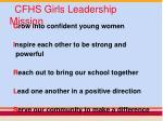 cfhs girls leadership mission