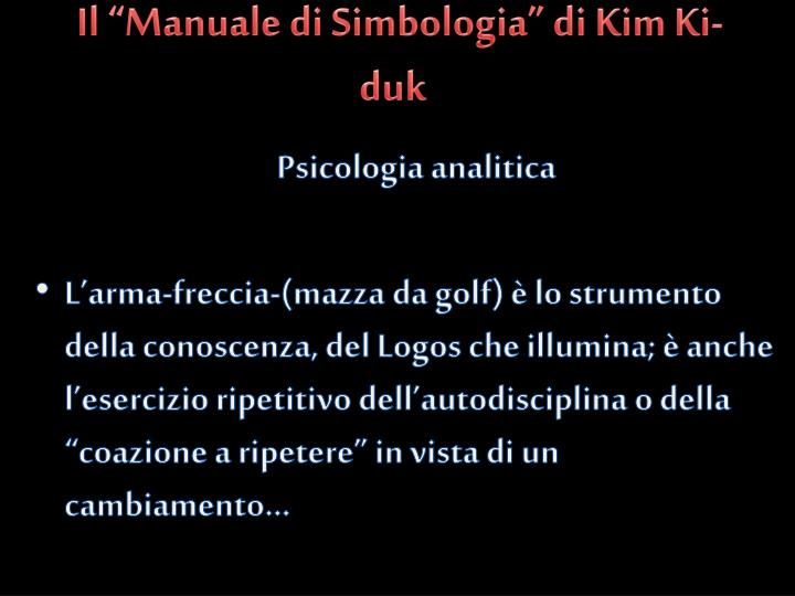 """Il """"Manuale di Simbologia"""" di Kim"""