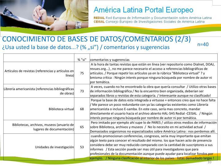 Conocimiento de bases de datos/comentarios (2/3)