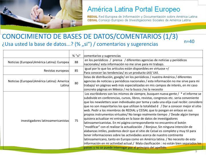 Conocimiento de bases de datos/comentarios (1/3)