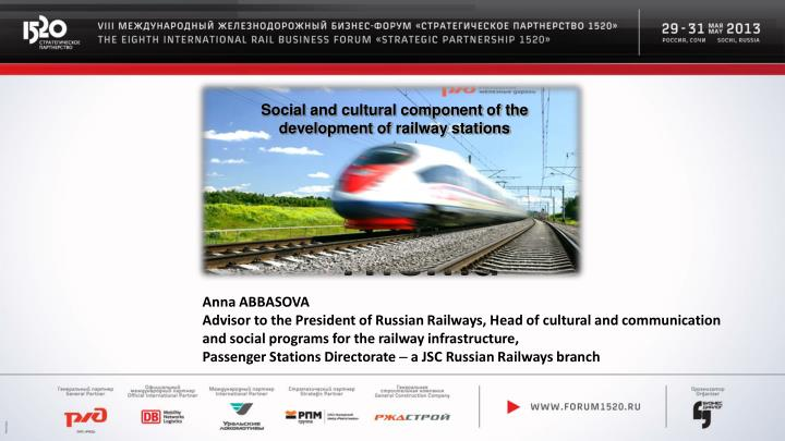 Social and cultural component of the development of railway stations