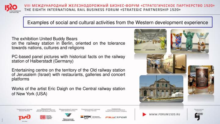 Examples of social and cultural activities from the Western development experience