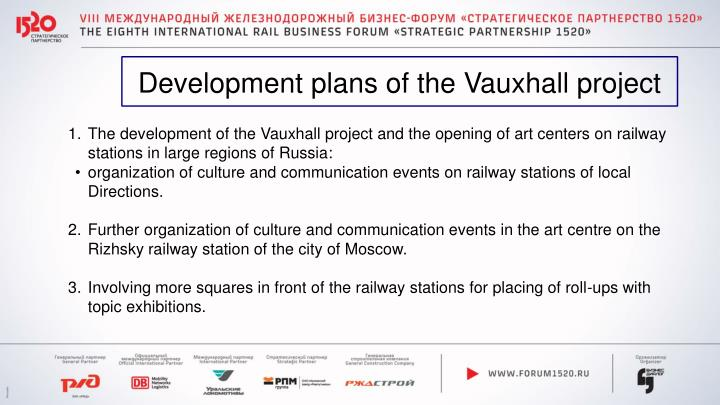 Development plans of the Vauxhall project