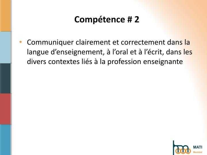 Compétence # 2