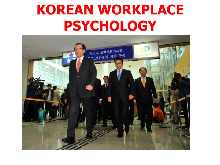 Korean workplace psychology