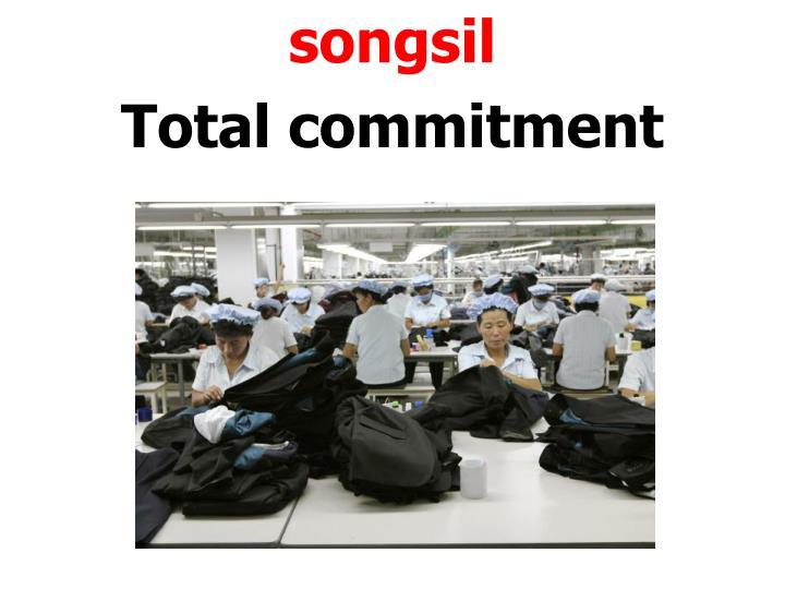 songsil