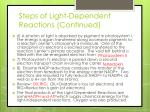 steps of light dependent reactions continued