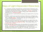 steps of light dependent reactions