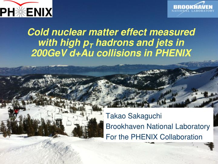 Cold nuclear matter effect measured with high