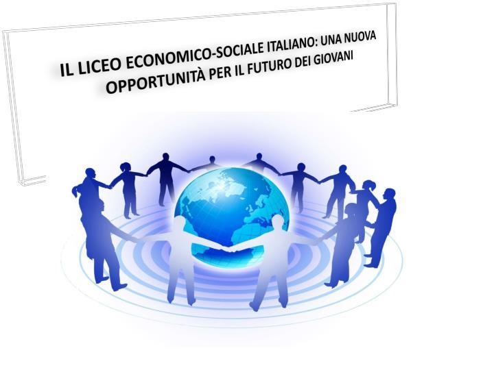 IL LICEO ECONOMICO-SOCIALE ITALIANO: UNA NUOVA OPPORTUNITÀ PER IL FUTURO DEI GIOVANI