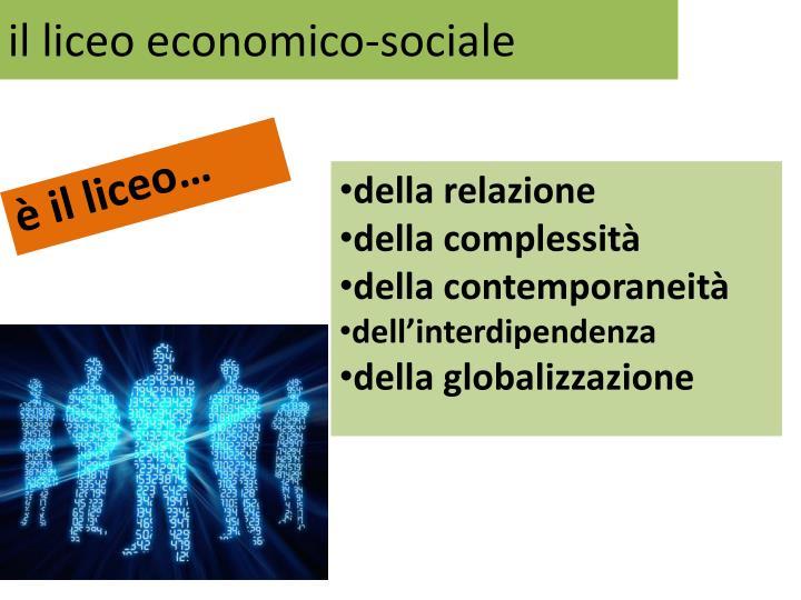 il liceo economico-sociale