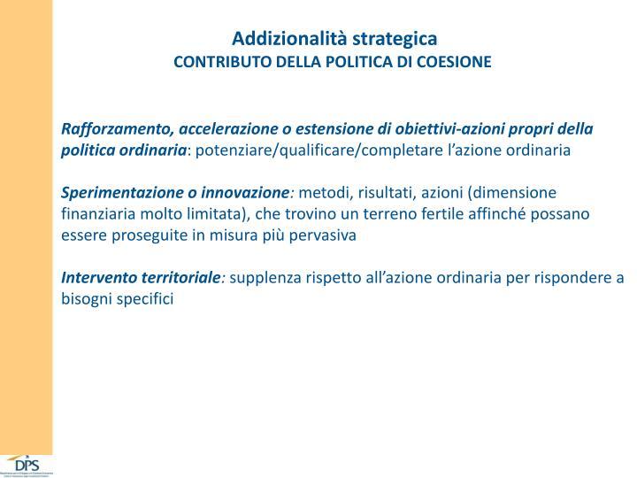 Addizionalità strategica