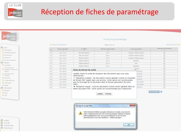 Réception de fiches de paramétrage