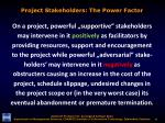 project stakeholders the power factor3