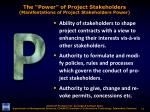 the power of project stakeholders manifestations of project stakeholders power2