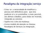 paradigma da integra o servi o