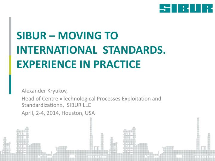 Sibur moving to international standards experience in practice