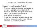 1 teacher and leader effectiveness