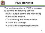 ifms benefits