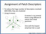 assignment of patch descriptors3
