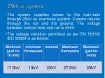 25kv ac system