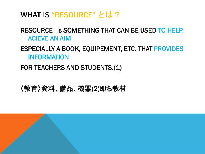 What is resource