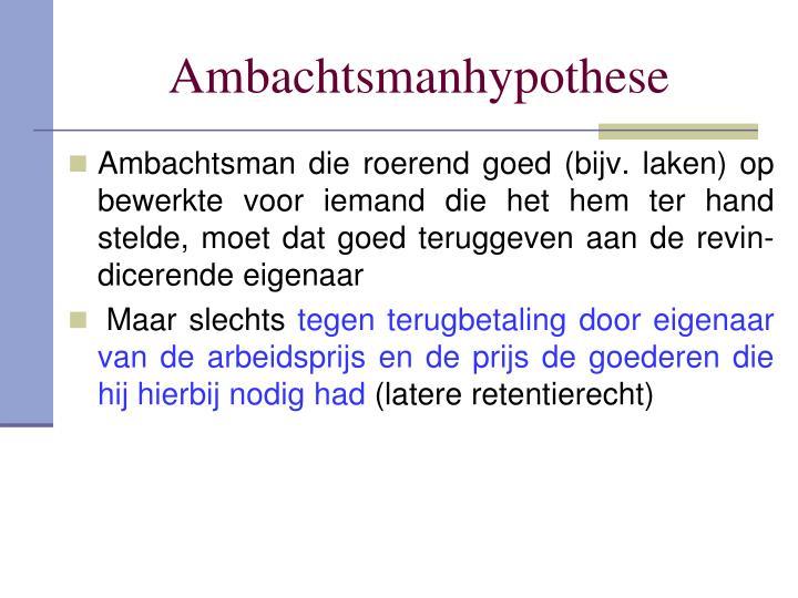 Ambachtsmanhypothese
