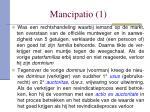 mancipatio 1