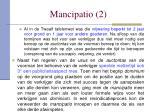 mancipatio 2