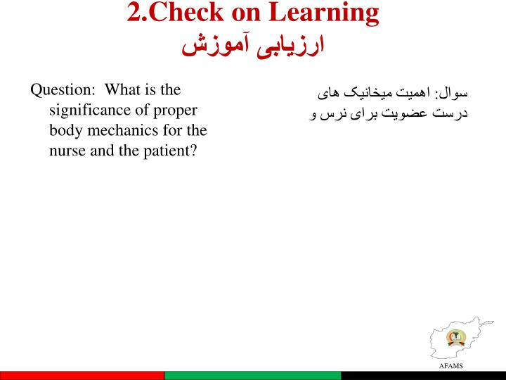 2.Check on Learning