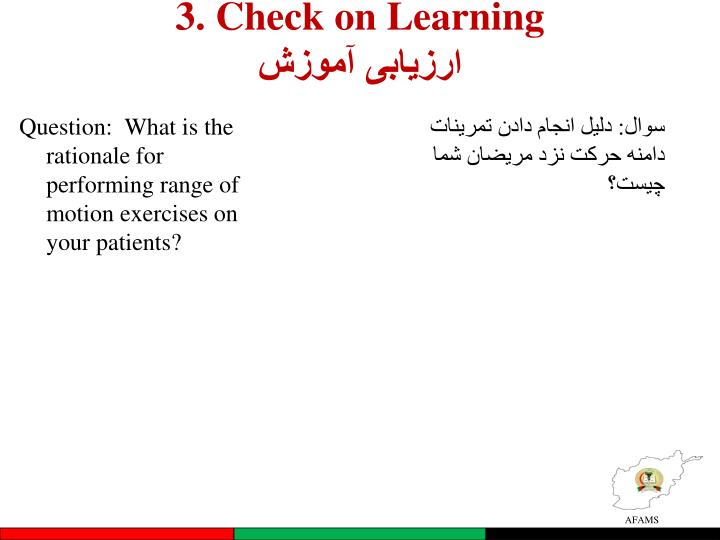 3. Check on Learning