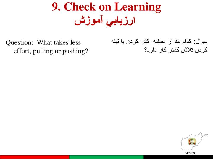 9. Check on Learning