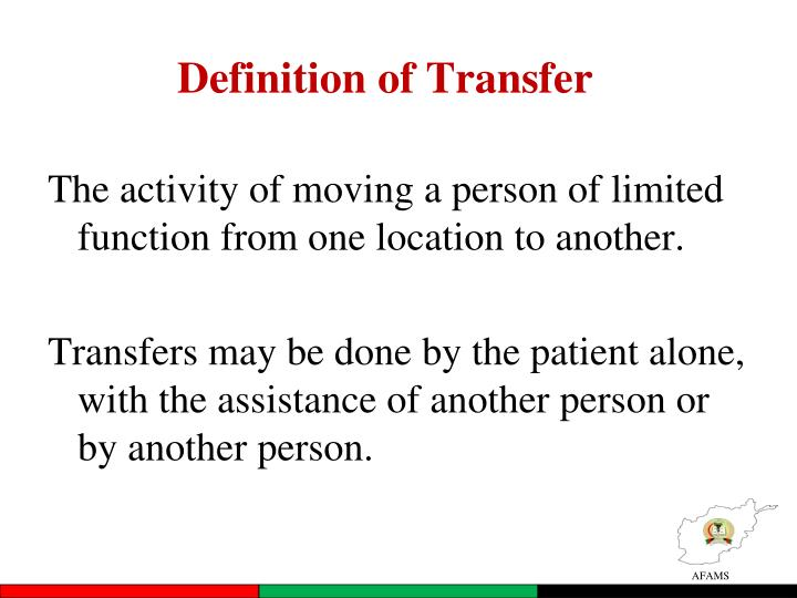 Definition of Transfer