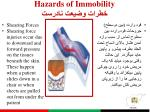 hazards of immobility2