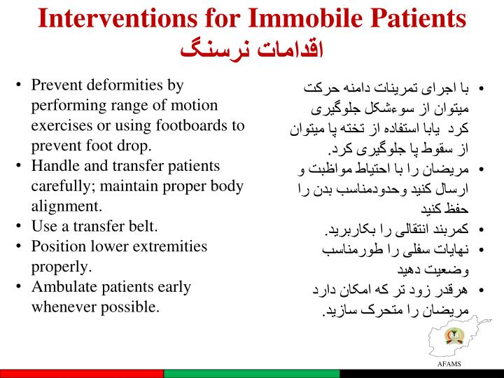 Interventions for Immobile Patients