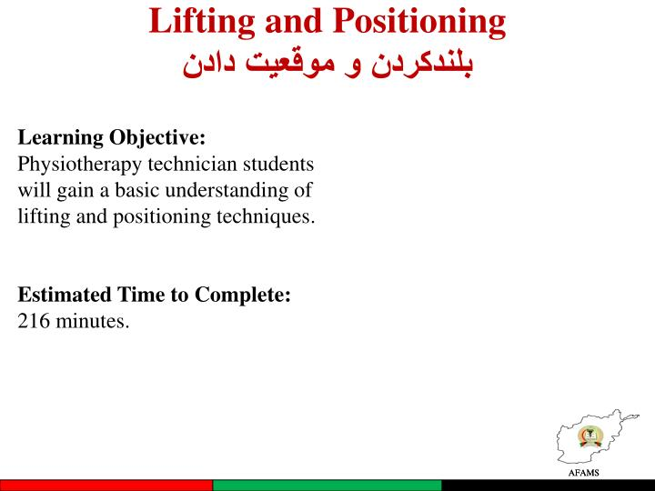 Lifting and Positioning