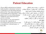 patient education1