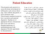 patient education2
