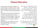 patient education3