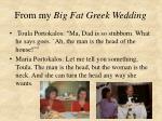 from my big fat greek wedding