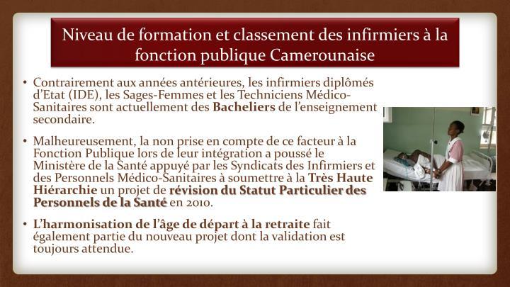 Niveau de formation et classement des infirmiers à la fonction publique Camerounaise