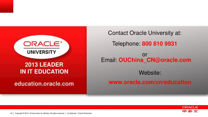 Contact Oracle University at: