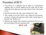 procedure of hct